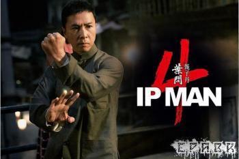 Ip Man 4 : Finale